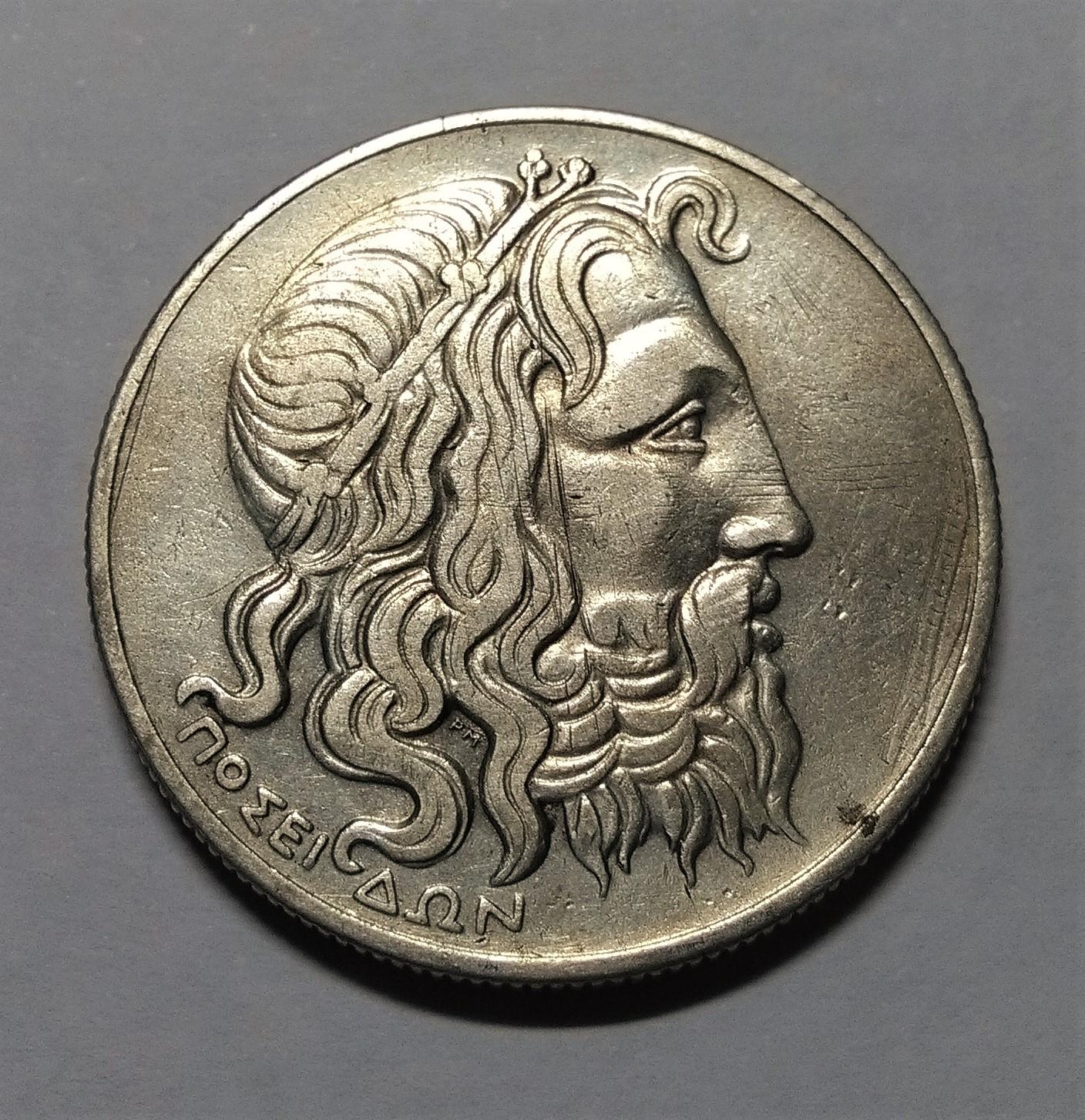 20 Dracmas - Grecia, 1930 Img_2287