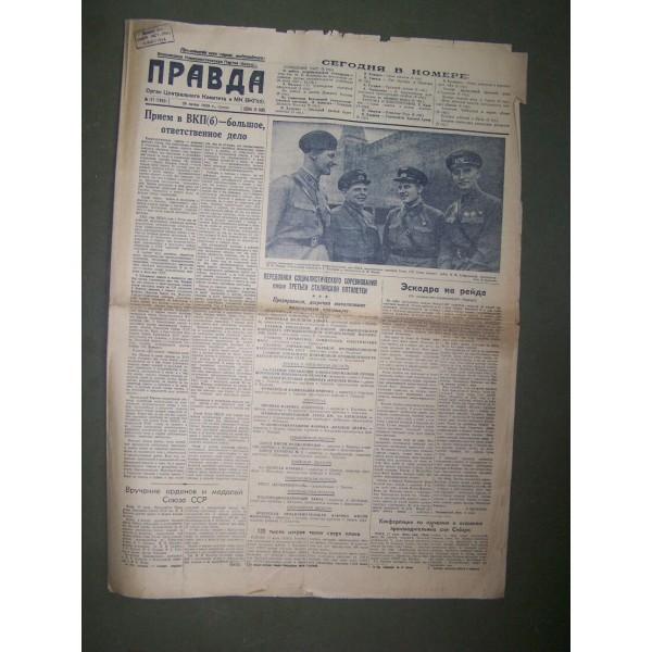 """ΣΕΒΑΣΤΟΥΠΟΛΗ μέρος 3ο """"η απελευθέρωση"""" - Σελίδα 4 Pravda10"""
