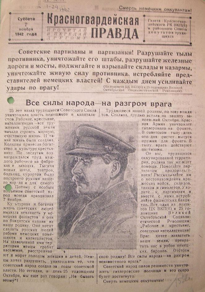 """ΣΕΒΑΣΤΟΥΠΟΛΗ μέρος 3ο """"η απελευθέρωση"""" - Σελίδα 4 Pravda11"""