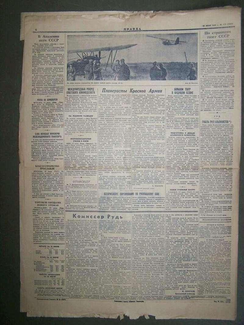 """ΣΕΒΑΣΤΟΥΠΟΛΗ μέρος 3ο """"η απελευθέρωση"""" - Σελίδα 4 Pravda12"""