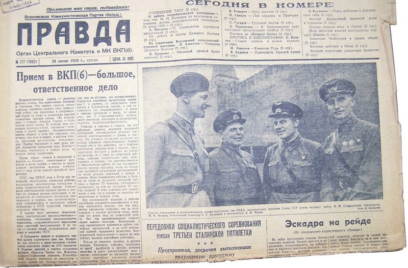 """ΣΕΒΑΣΤΟΥΠΟΛΗ μέρος 3ο """"η απελευθέρωση"""" - Σελίδα 4 Pravda13"""