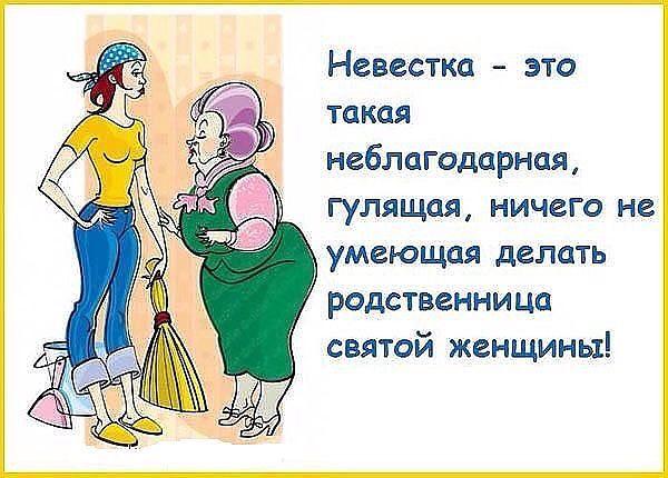 Смешные картинки! - Страница 2 -zlxwn11