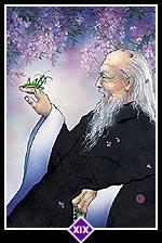 Колода Ошо Дзен Таро Zen_ta33