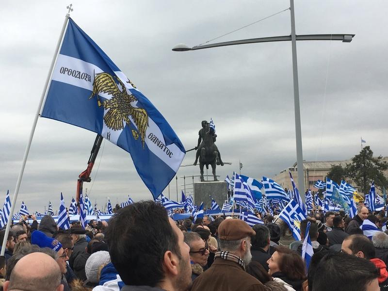 Συλλαλητήριο στη Θεσσαλονίκη για τη Μακεδονία μας 19264210