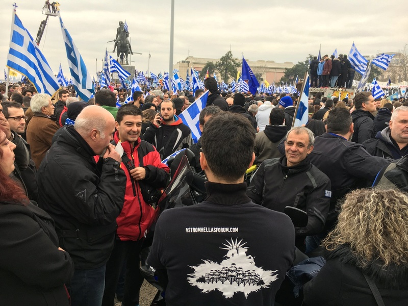 Συλλαλητήριο στη Θεσσαλονίκη για τη Μακεδονία μας 26911010
