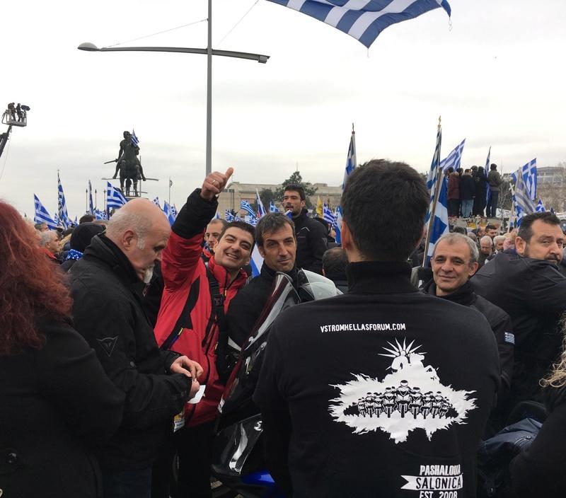 Συλλαλητήριο στη Θεσσαλονίκη για τη Μακεδονία μας 26952510