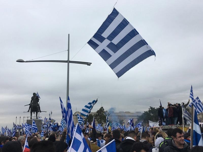 Συλλαλητήριο στη Θεσσαλονίκη για τη Μακεδονία μας 27023810