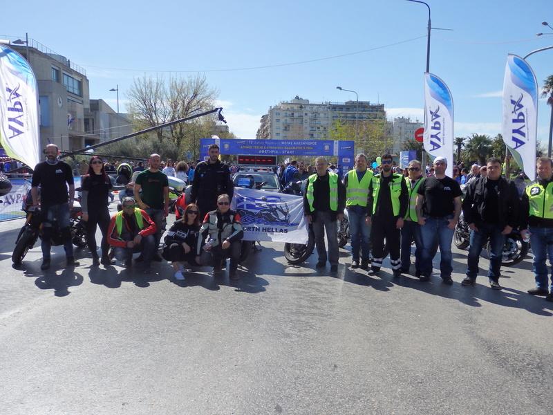 Συμμετοχή στον διεθνή Μαραθώνιο Μέγας Αλέξανδρος  - Σελίδα 2 P4010012