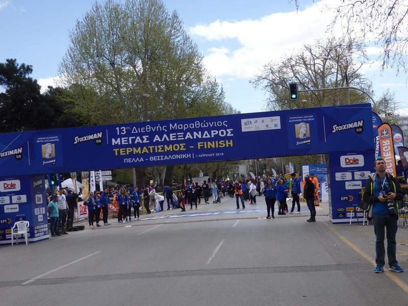 Συμμετοχή στον διεθνή Μαραθώνιο Μέγας Αλέξανδρος  - Σελίδα 2 P4010117