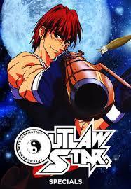 Outlaw Star Untitl10