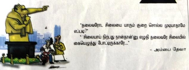 மன்னர் ஏன் காட்டில் காய்கறிகளை பறித்துக் கொண்டு வருகிறார்? Img_2365