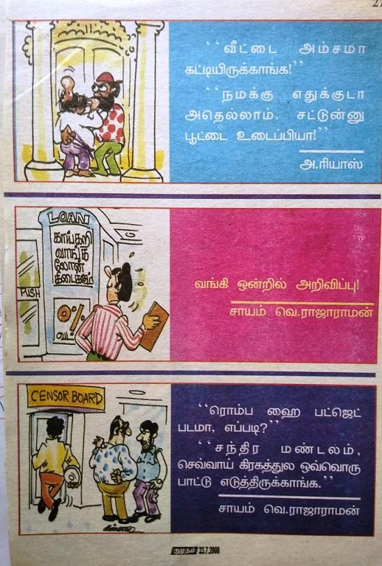 ரொம்ப ஹை பட்ஜெட் படமாம்...!! Img_2404