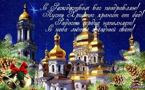 С наступающим Новым Годом!!! Omd6c410