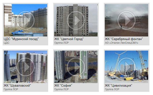 Веб-камеры на площадке строительства ЖК «Серебряный фонтан»  Gbwfxz10
