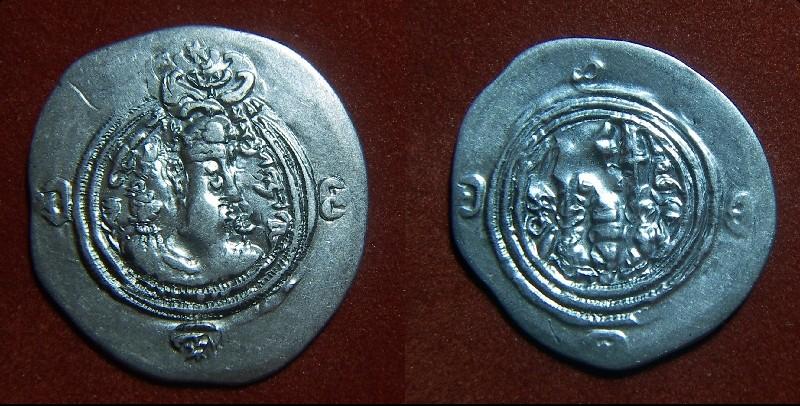 Dracma de Cosroes II. Pict9411