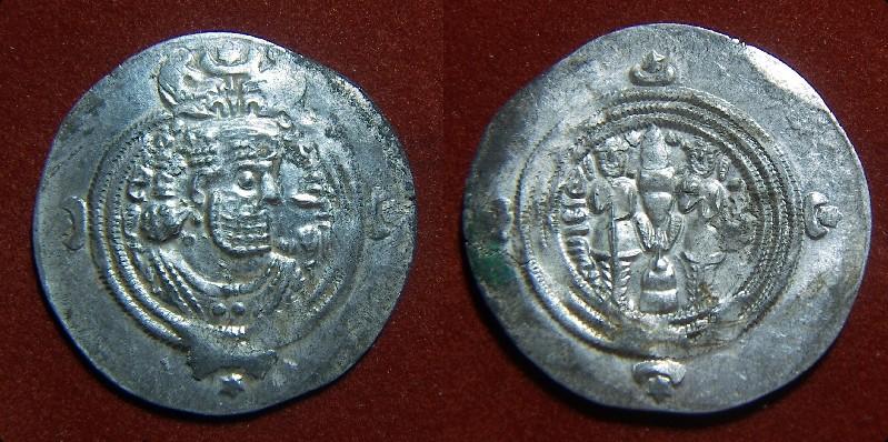 Dracma de Cosroes II. Pict9412