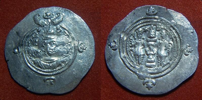 Dracma de Cosroes II. Pict9413