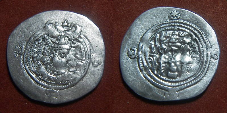 Dracma de Cosroes II. Pict9417
