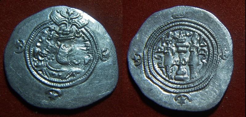 Dracma de Cosroes II. Pict9418