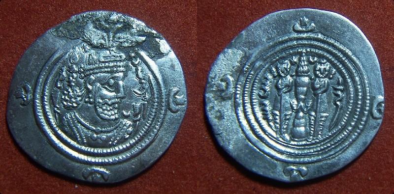 Dracma de Cosroes II. Pict9420