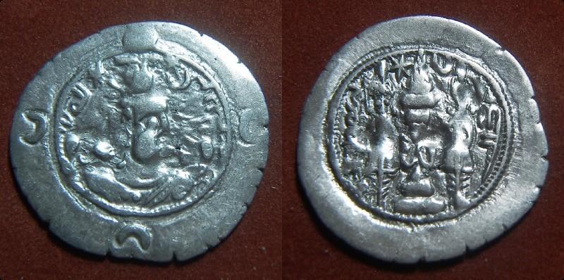 Dracma de Cosroes I. Pict9421