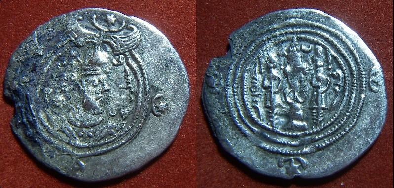 Dracma de Cosroes II. Pict9423
