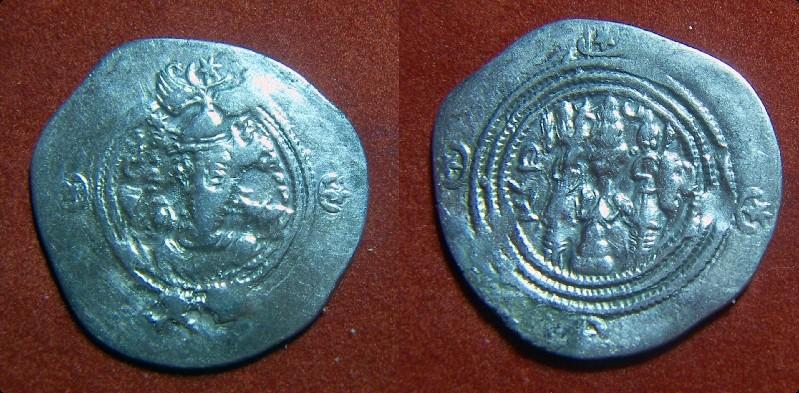 Dracma de Cosroes II. Pict9424