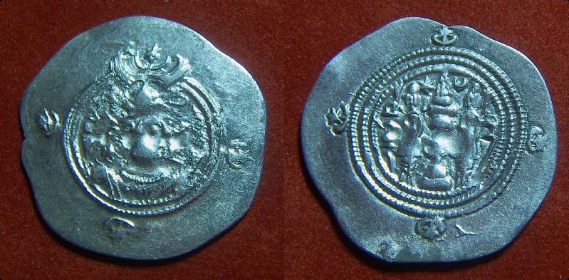 Dracma de Cosroes II. Pict9425