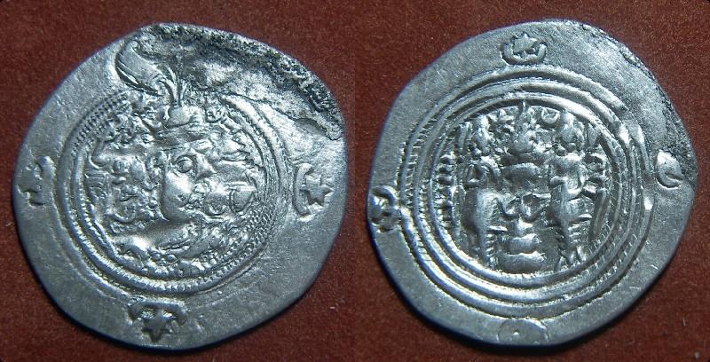 Dracma de Cosroes II. Pict9426