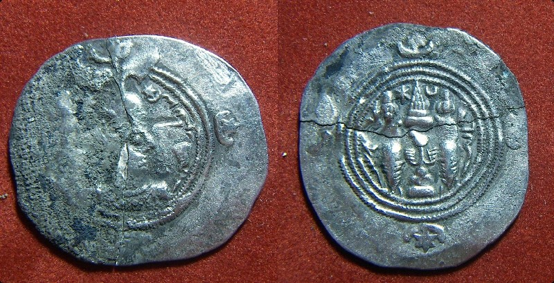 Dracma de Cosroes II. Pict9427