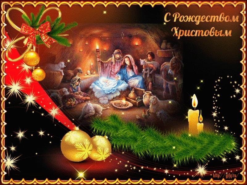 Рождественские поздравления - Страница 2 4e10