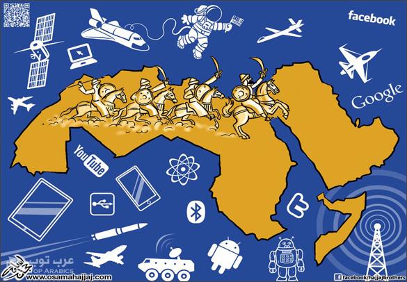 الارض مسطحة ام كروية؟ - صفحة 4 Arab-a10
