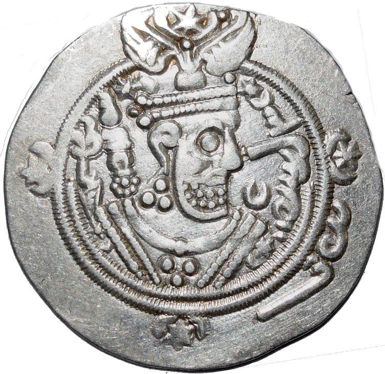 Hemidracma arabo-sasanida de Khurshid. 31210