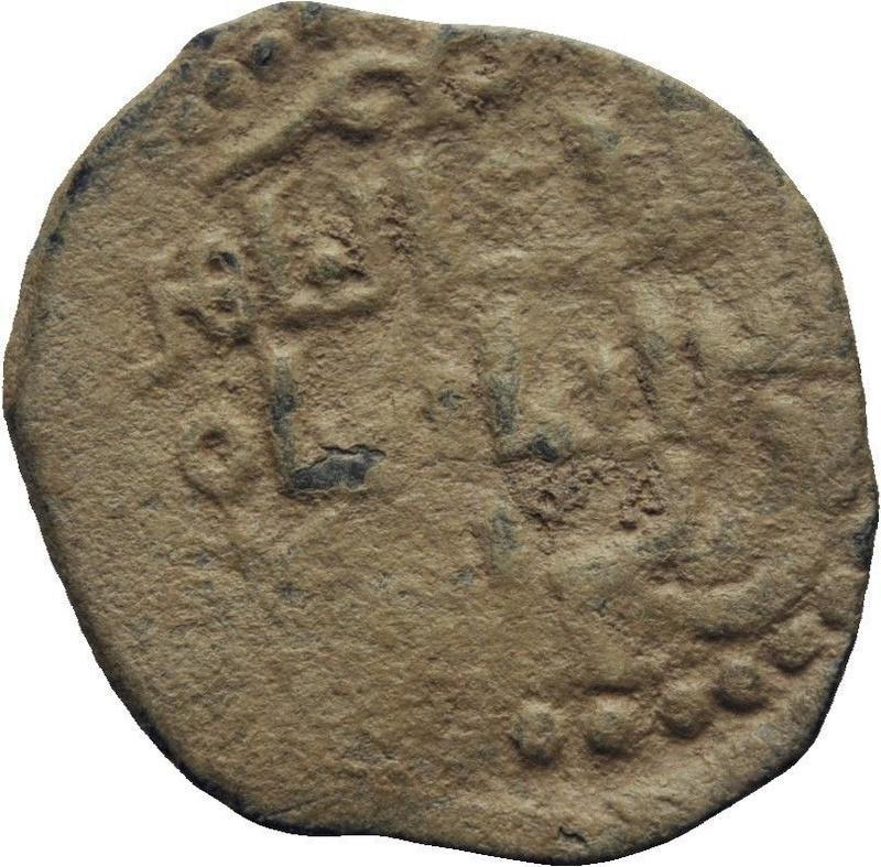 Felús selyúcida de Suleiman II 327c10