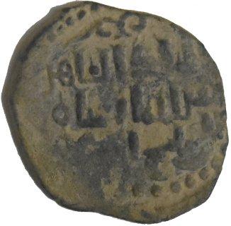 Felús selyúcida de Suleiman II 327c13