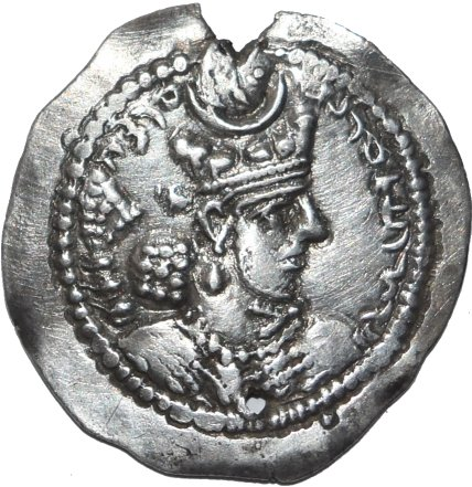 Dracma de Sapor III. 33510