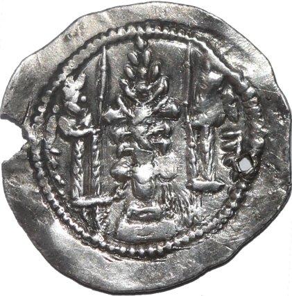Dracma de Sapor III. 335a10
