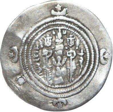 Dracma de Cosroes II. Año 29 ceca WYH 337a10