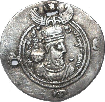 Dracma de Cosroes II. 33810