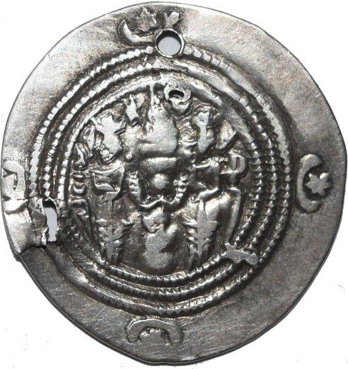 Dracma de Cosroes II. 338a10