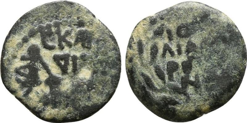 AE Prutah Jerusalem 34610