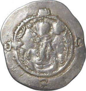Dracma de Hormazd IV. Año 8 Ceca ShY 35010