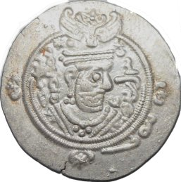 Hemidracma de Khurshid.  35210