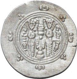 Hemidracma de Khurshid. Tabaristán. Año 95 PYE 352a11