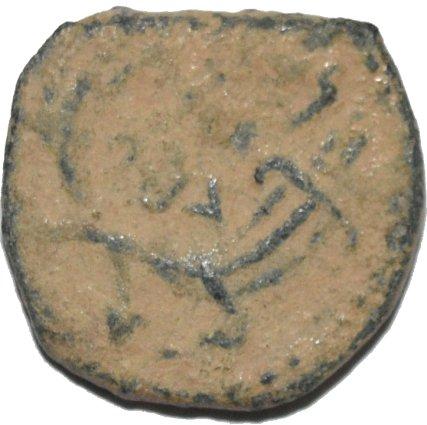 AE17 de Rabbel II y Gamilat 361a10