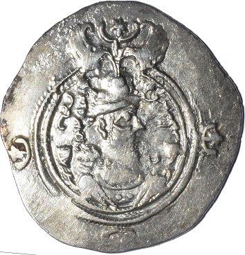 Dracma de Cosroes II. Año 6 ceca AYLAN 36310