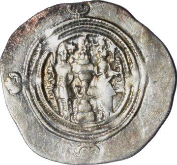 Dracma de Cosroes II. Año 6 ceca AYLAN 363a10