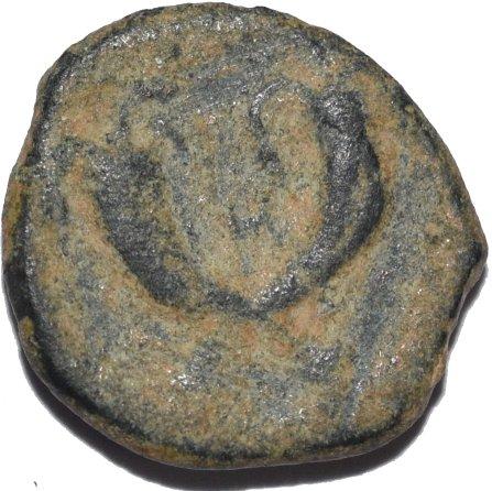 AE14  de Aretas IV. Petra (Reino de los Nabateos) 364a10