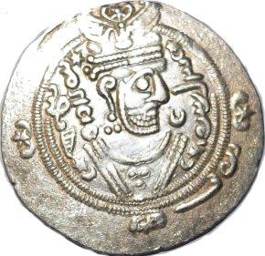 Hemidracma o dirham tabarí de Khurshid. Tabaristán. 94 PYE 37012