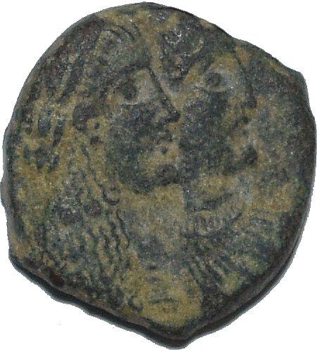 AE15 de Rabel II y Gamilat. Petra. Reino de los Nabateos 37310
